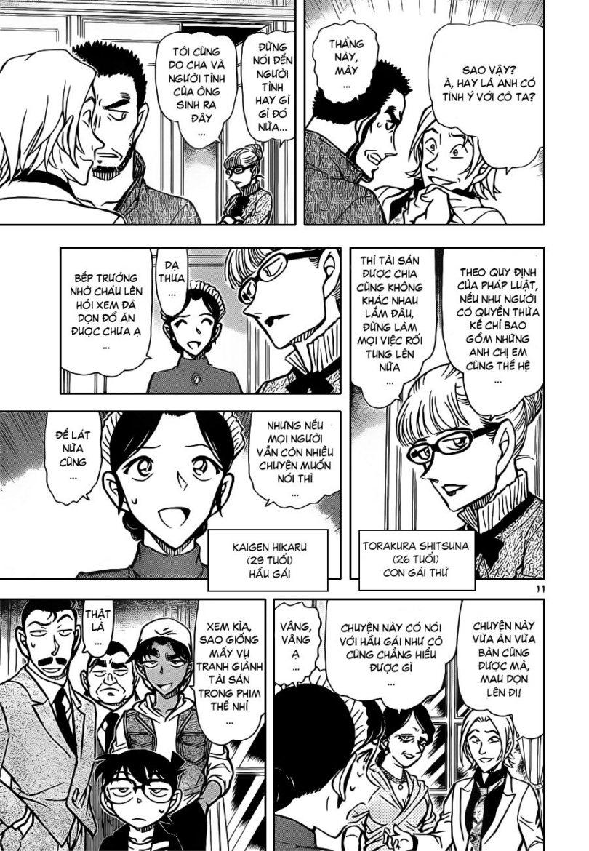 Detective Conan - Thám Tử Lừng Danh Conan chap 834 page 11 - IZTruyenTranh.com