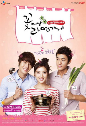 drama korea terbaru - Flower Boy Ramyun Shop