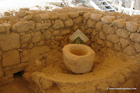 Israel Travel Guide: Archeology & History: The Ancient Synagogue of Ein Gedi
