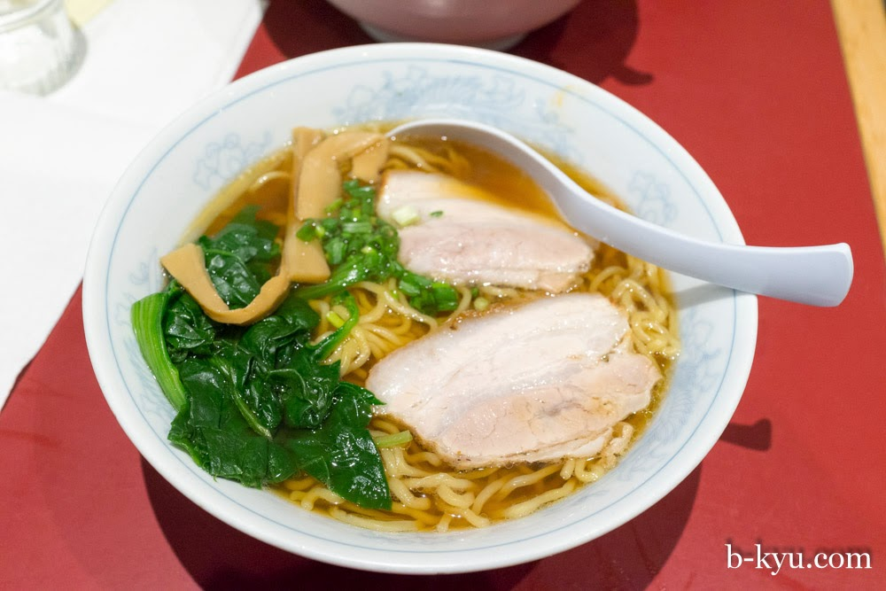 B kyu paris little tokyo a small taste of japan for Aki japanese cuisine