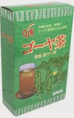 健康長寿に役立つ 「ゴーヤ茶」 を!