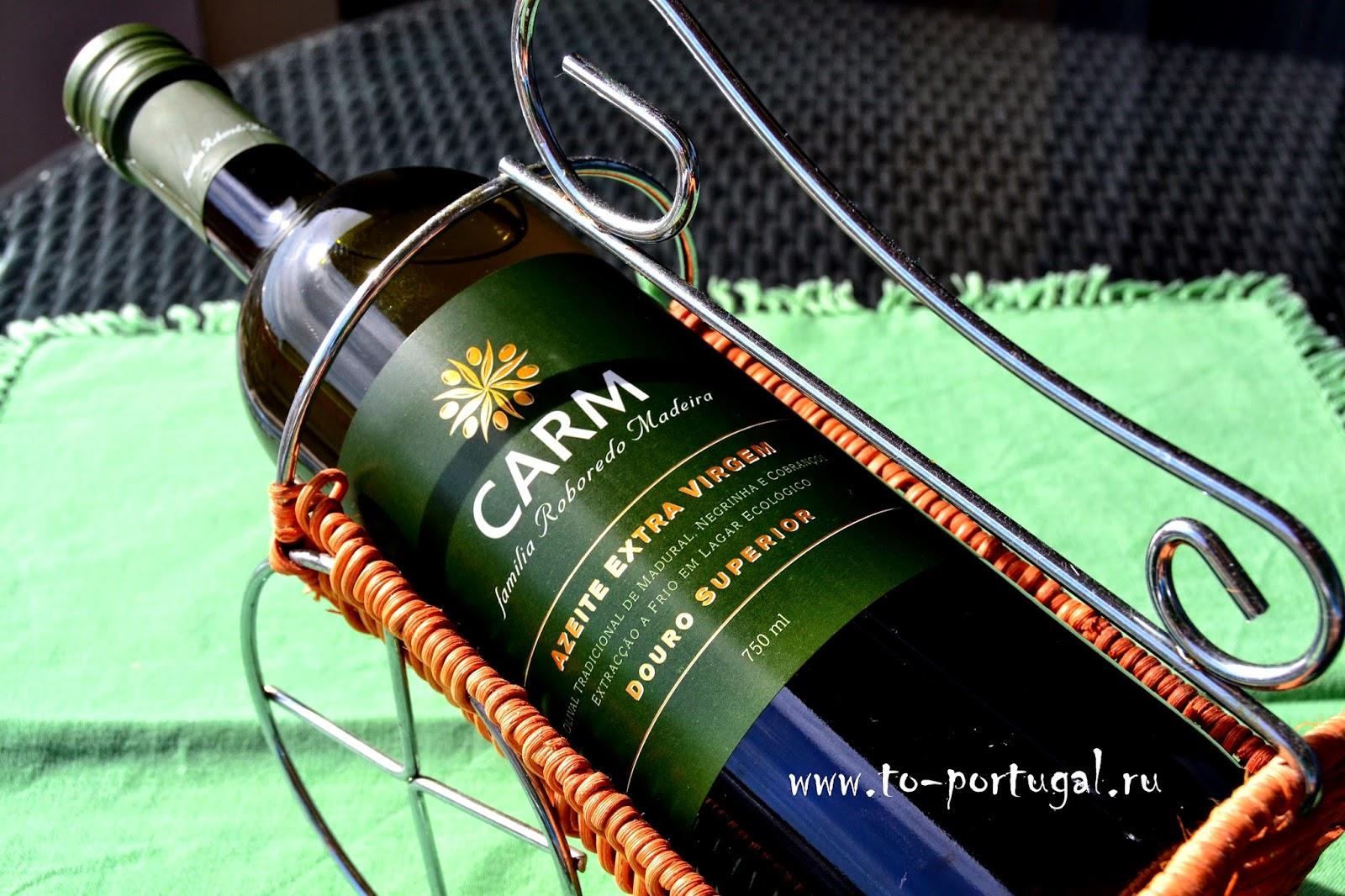хорошее португальское оливковое масло, что купить в португалии
