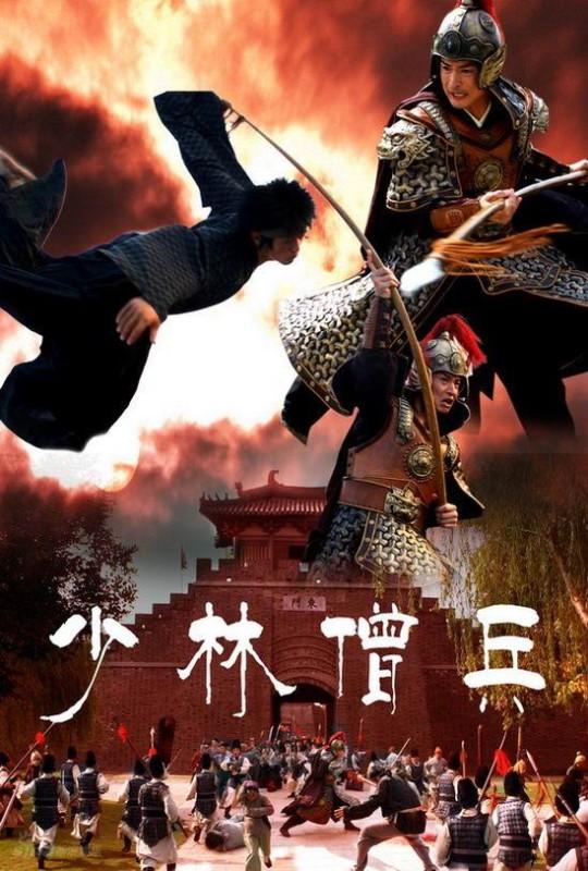 Khí Phách Thiếu Lâm Tự - Shaolin Warrior