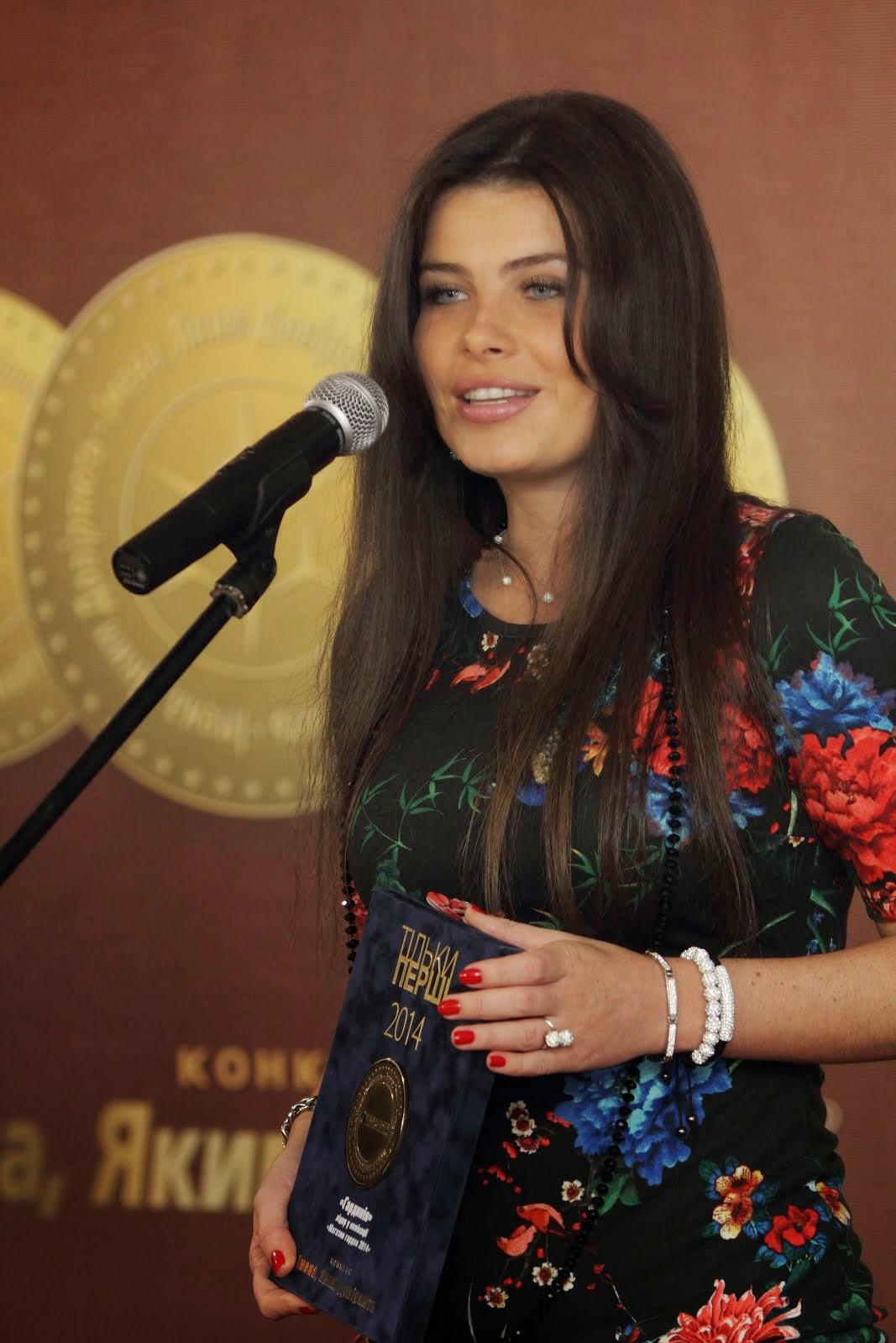 """Лауреаты 2014 - """"Гардиния"""""""