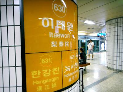 Exploring Itaewon