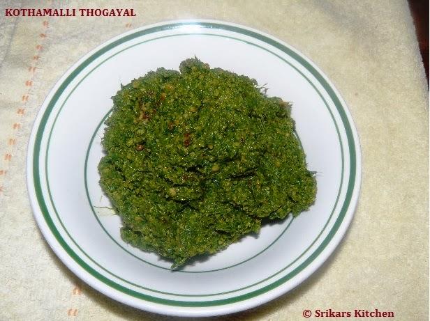 KOTHAMALLI THOGAYAL- CORIANDER LEAVES CHUTNEY-THUVAYAL