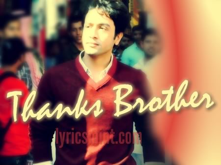 Adhyayan Suman in Thanks Brother from Heartless