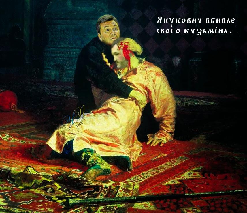 """Янукович """"сослал"""" Кузьмина из Генпрокуратуры в СНБО - Цензор.НЕТ 1268"""