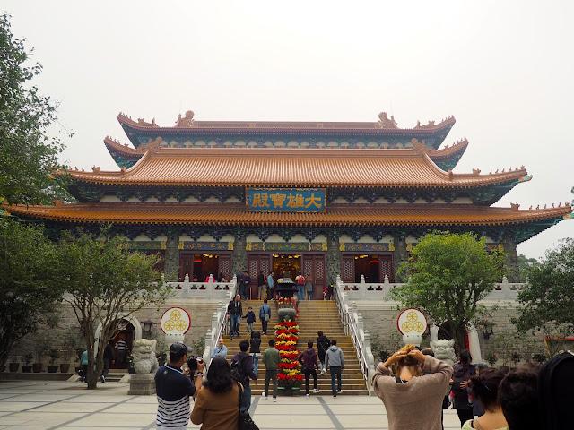 Main hall of Po Lin Monastery,Ngong Ping, Lantau Island, Hong Kong