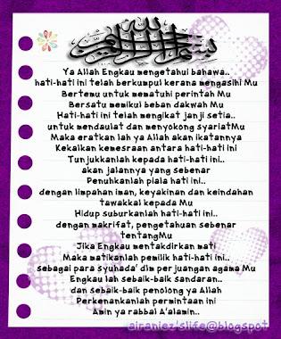 doa rabithah