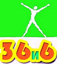 Популярно о здоровье