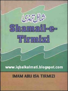 Shamail e Tirmizi Urdu Translation PDF Download