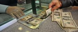 EN LA RADIO: Precaución con los $
