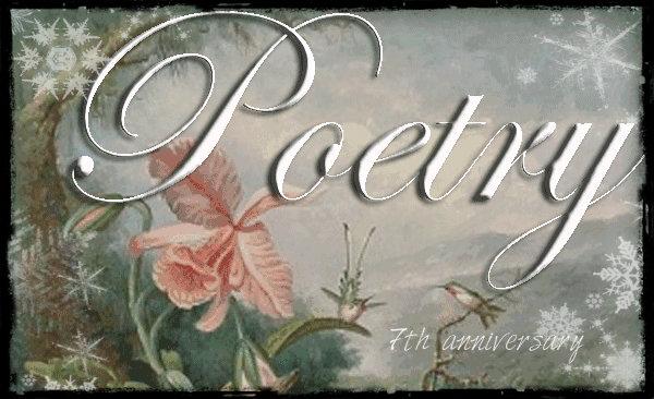 26ο Συμπόσιο Ποίησης