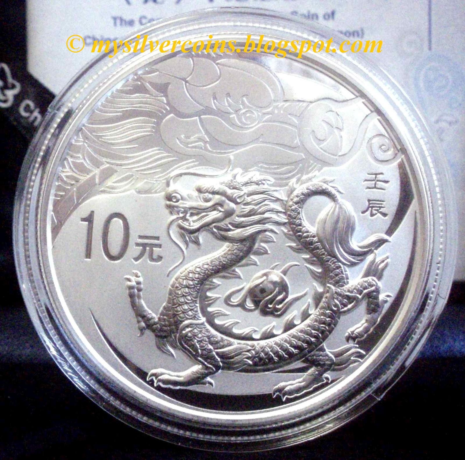 Silver Coins Collection 2012 China 1oz Silver Dragon