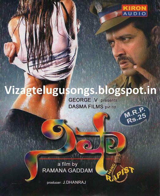 Rapist Nisha Telugu Movie HD Wallpapers