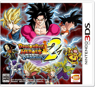 Dragon Ball Heroes: Ultimate Mission 2 JAP 3DS GAME [.3DS]