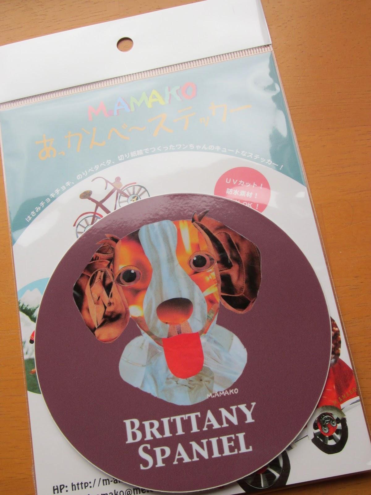 犬種名ステッカー《ブリタニー スパニエル》