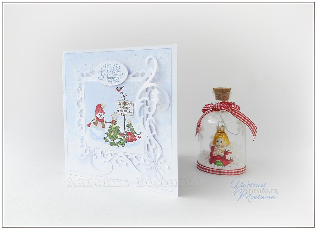 Подарки Нижний Новгород.