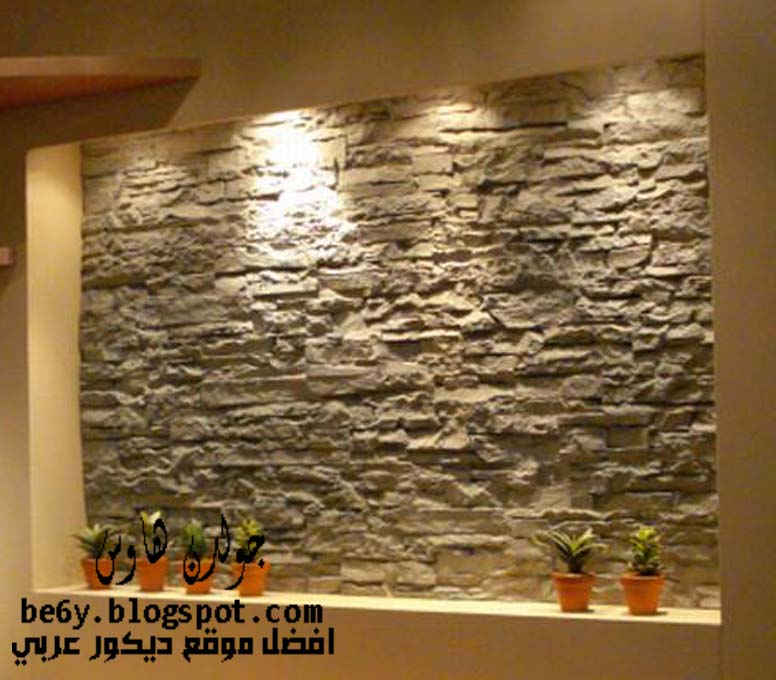 صور شبابيك حجر http://be6y.blogspot.com/2013/03/interior-wall-stone-tiles-designs.html