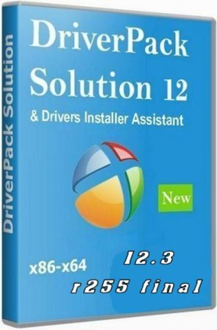 Driver Pack Solution 12 Final 9e5c709cad
