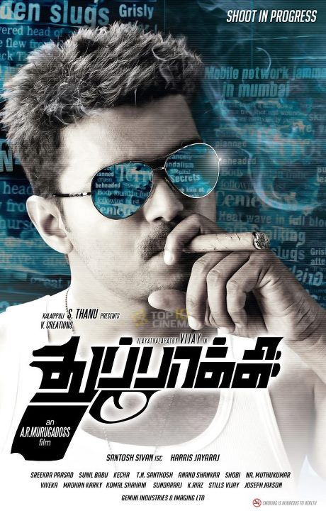 Thuppakki Mp3 320kbps ,  Thuppakki Songs Original CD Rip,Thuppakki Songs Free,   Thuppakki Mp3 Download, Thuppakki Lyrics, Thupaki