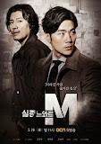 Bậc Thầy Mất Tích - Missing Noir M poster