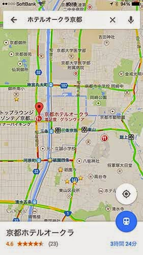 iPhoneのGoogle Maps_01