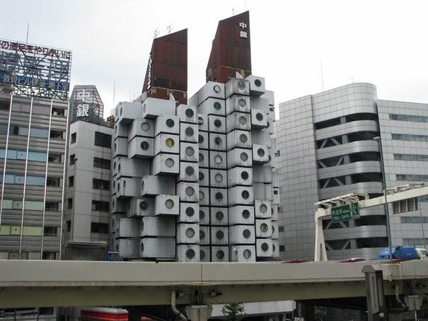 日本東京膠囊大廈