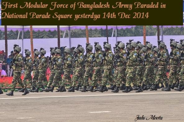 Bangladesh Army Future Soldier