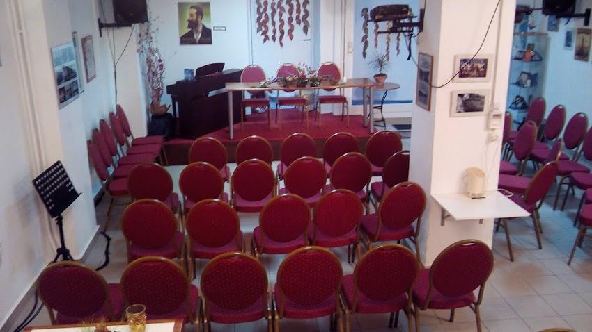 Η Αίθουσα Διαλέξεων - Συναυλιών της Βιβλιοθήκης
