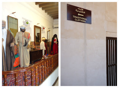 Wax figures at Ajman Museum