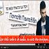 Pantelis Pantelidis - Paramithiazomai ( New Official Single 2012 ) CD RIP
