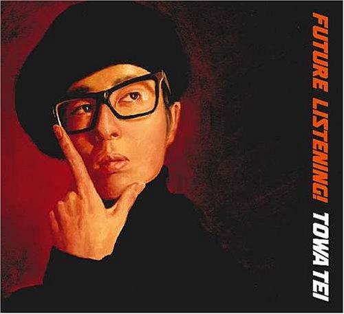 Chantal Goya Masculin Feminin OST