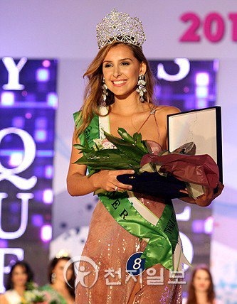 Mariana Notarangelo da Fonseca, Miss Brazil is the Miss Global Beauty Queen 2011