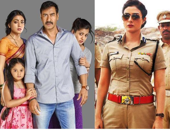 Drishyam Song Download Free