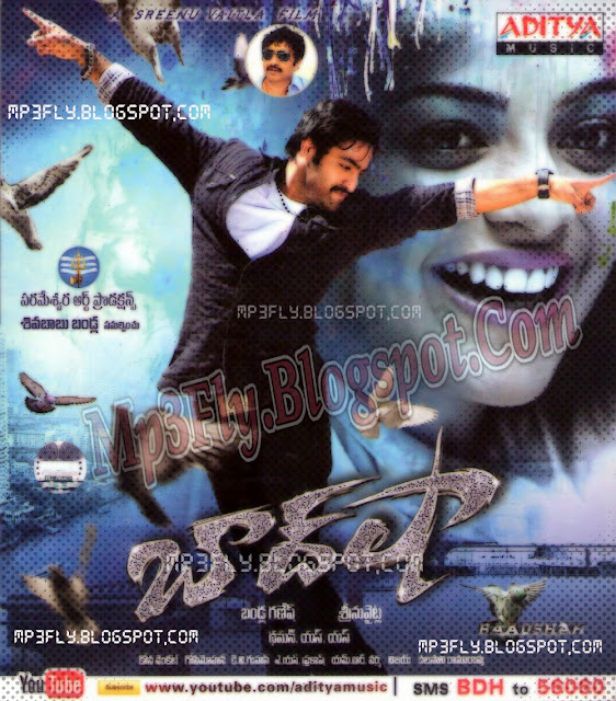 baadshah telugu movie songs download 320kbps