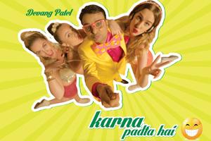 Karna Padta Hai