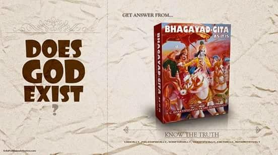 Bhagavad Gita - Does God Exist
