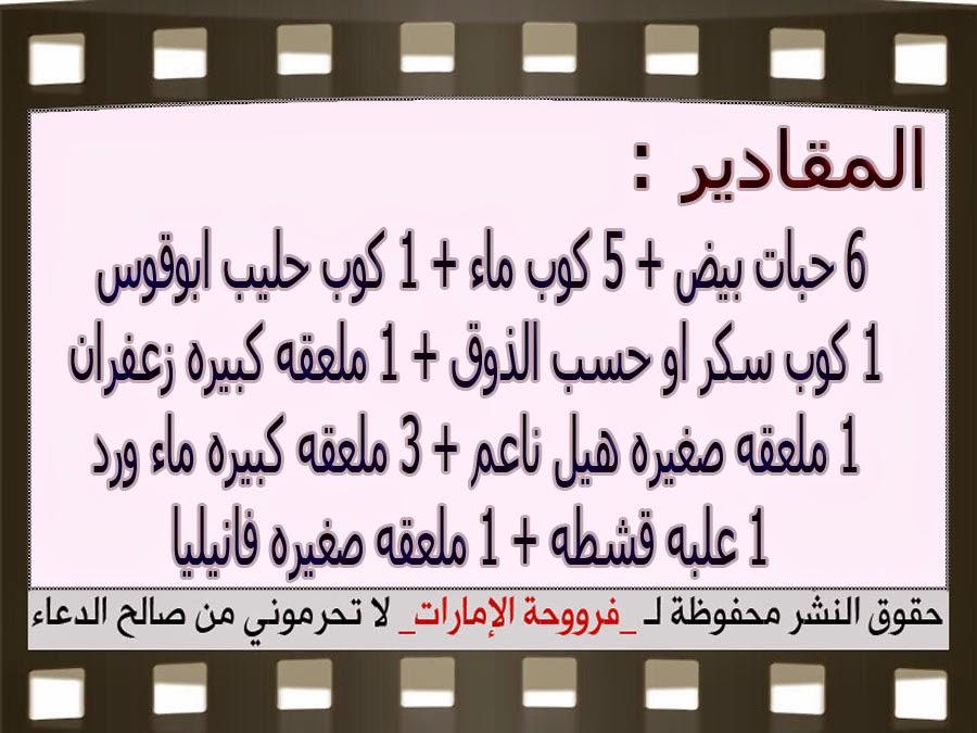 http://2.bp.blogspot.com/-tHC8ZU7cq1k/VWHn4LgenNI/AAAAAAAANyE/B3kuljDoFdg/s1600/3.jpg