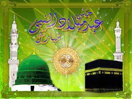Ramadan New Calendar 2015