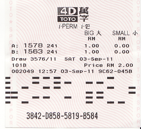 Lucky Pick 4D http://aim4d.blogspot.com/2011/09/lucky-pick-toto.html