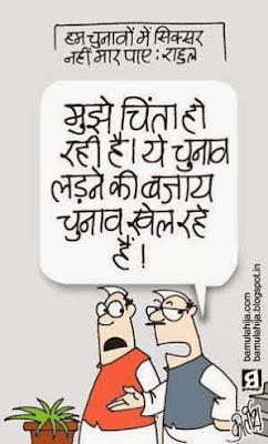 rahul gandhi cartoon, assembly elections 2013 cartoons, election cartoon, congress cartoon, cartoons on politics, indian political cartoon