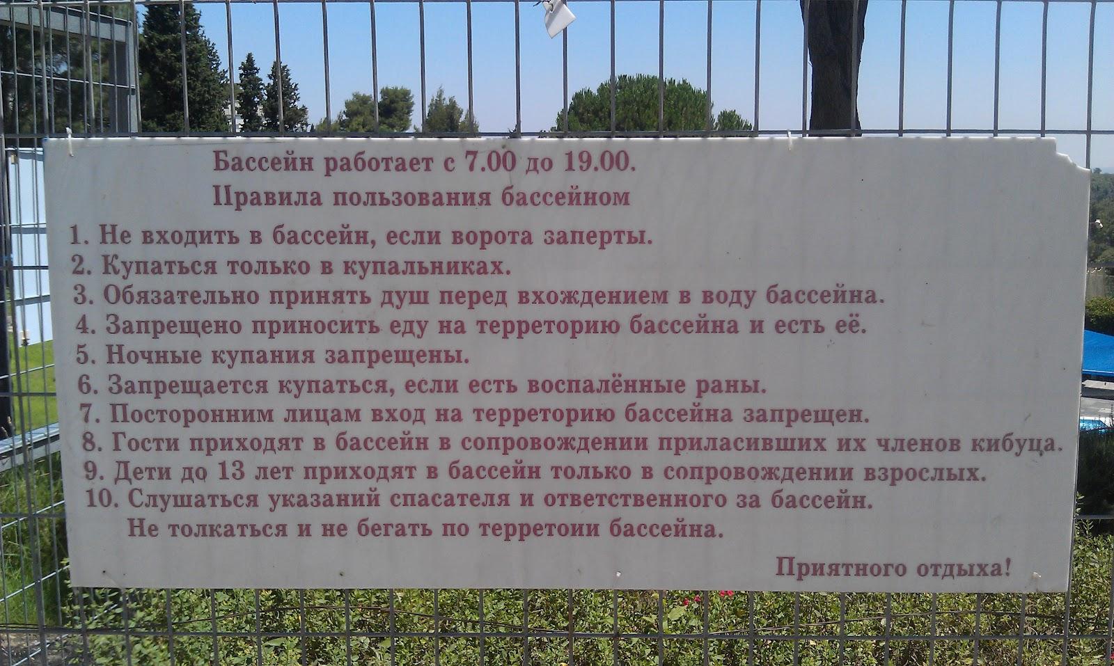 Елените болгария вилла астория