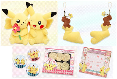 Pair Pikachu Plush Tail Strap Chocolate Photo Stand PokeCenJP