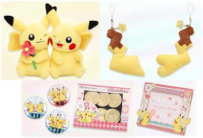 Pair Pikachu Plush Tail Strap Chocolate Photo Stand PokeCenJP