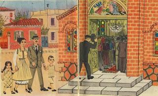 """ΕΛΛΗΝΑΣ ΑΝΤΙΣΤΡΑΤΗΓΟΣ ΤΑ ΧΩΝΕΙ ΑΓΡΙΑ ΣΤΟΥΣ ΠΟΛΙΤΙΚΟΥΣ! """"Η ελληνική οικογένεια στο …απόσπασμα!"""""""