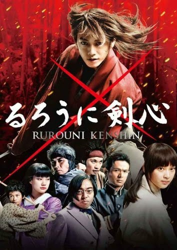 Download Films Rurouni Kenshin (2012) BRRip 720p