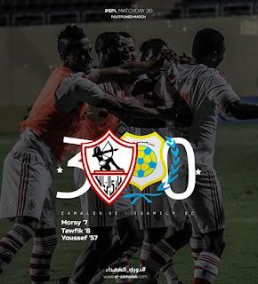 أهداف مباراة الزمالك 3 - 0 الإسماعيلي