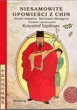 Okładka - Niesamowite opowieści z Chin